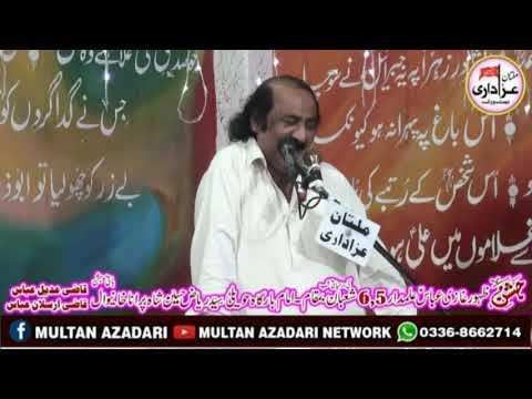 Zakir Qazi Jamshed Safdar I Jashan 5 Shaban 2019 I New Qasiday I Khanewal