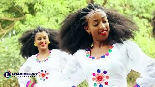 Gebrehiwet Gebremeskel - Merkuley / New Ethiopian Tigrigna Music (Official Video)