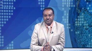 Latest Ethiopian News - EBC November 16, 2016