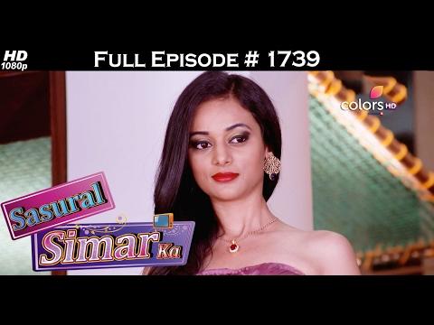 Sasural Simar Ka - 13th February 2017 - ससुराल सिमर का - Full Episode (HD) thumbnail