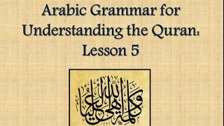 Learn Arabic - [Lesson 5] Arabic Grammar for Understanding the Quran