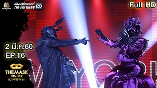Empire State oF Mind - หน้ากากปลาหมึกft.หน้ากากจิงโจ้ | THE MASK SINGER หน้ากากนักร้อง