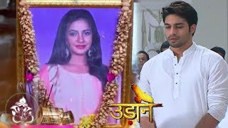 Udaan 26th April 2018 Latest Today News ColoursTV Udann Sapnon Ki