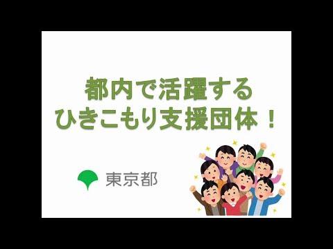 【都内】【同社】…関連最新動画