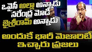 Prof K Nageshwar Analysis on BJP Narendra modi Huge Winning | TV5 Murthy Debate | TV5 News Special