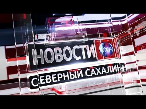 Новости. Выпуск от 15.05.2017