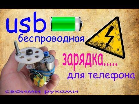 Зарядка от прикуривателя, для планшета, телефона и ноутбука 12