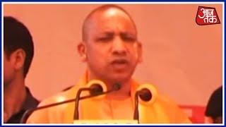 Live: Yogi Adityanath Launches Massive Drive Against Japanese Encephalitis In UP