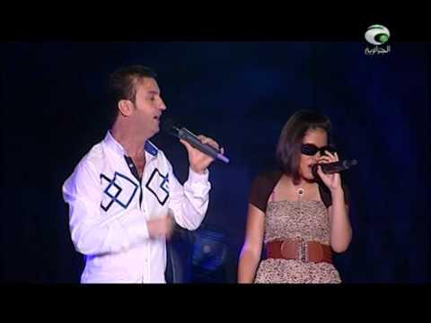 Cheb Akil Mazal Mazal Duo Avec Narimane video