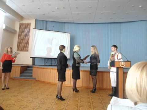 """Награждение по итогам конкурса """"Учитель в современном информационном обществе"""""""