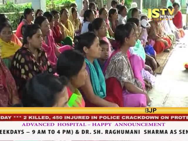31st Aug 2014 ISTV Manipuri News