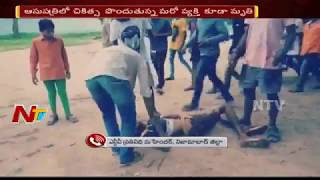నిజామాబాద్ జిల్లా క్రికెట్ ఆటలో రెండు వర్గాల మధ్య గొడవ ఒకరు మృతి ..మరొకరికి తీవ్రగాయాలు | NTV