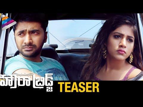 Howrah Bridge Telugu Movie Teaser | Rahul Ravindran | Chandini Chowdary | Latest 2017 Movie Trailers thumbnail