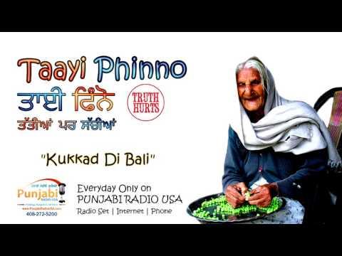 Taayi Phinno  -  Kukkad Di Bali