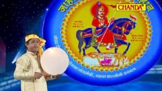 Gogaji Ghodewala   Master Hansraj Kumari Shusama Jaharveer Gogaji Bhajan