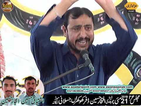 Zakir Hassan Raza Hashim Majlis 21 May 2019 Dera Sandihiyan Da Jaslani moarah Nankana