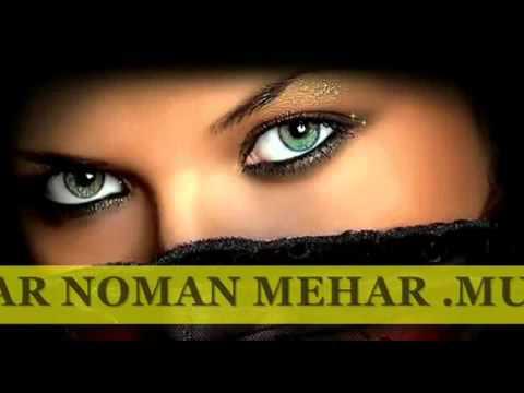 Irfan Mehar Teri Deed ko Akhiyan