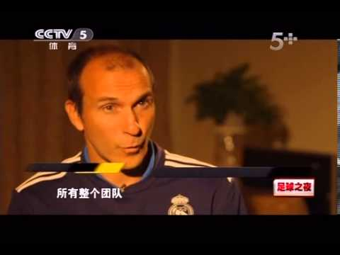 广州恒大皇马足球学校 News Documentary: Evergrande Real Madrid Football School 4/4