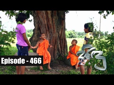 Sidu | Episode 466 21st May 2018