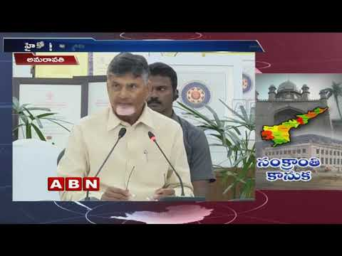 AP High Court will start Functioning after Sankranti Vacation | ABN Telugu
