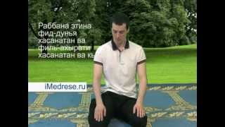 Татарское видео