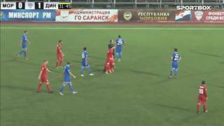 Мордовия : Динамо М