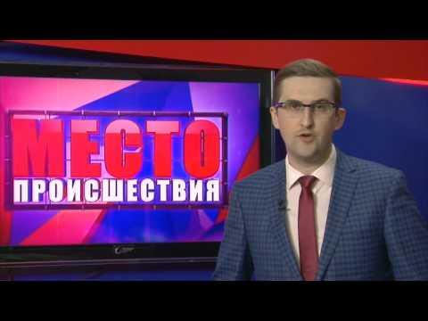 """""""Место происшествия"""" выпуск 03.06.2016"""