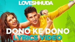 Dono Ke Dono Lyrics Video - Loveshhuda   Hit Party Song 2016   Girish, Navneet, Parichay, Neha