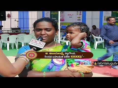 ABN Andhra Jyothy Santoor Gold Muthyala Muggulu Competition | AP | Telangana | ABN Telugu