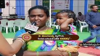 ABN Andhra Jyothy Santoor Gold Muthyala Muggulu Competition | AP | Telangana