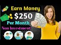 Earn $250 Per Month For This Site || Most Paying site 100% Genuine and Working in hindi