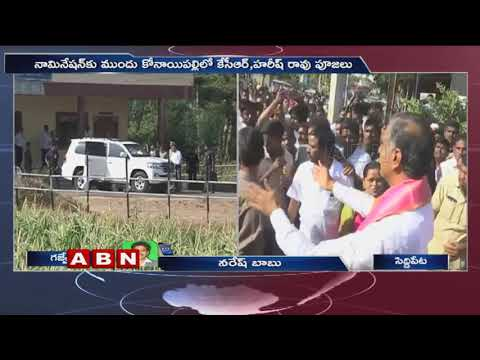 CM KCR and Harish Rao file nomination papers | Telangana Elections 2018 | ABN Telugu