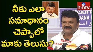 Talasani Srinivas Yadav Serious on Chandrababu Comments  | hmtv