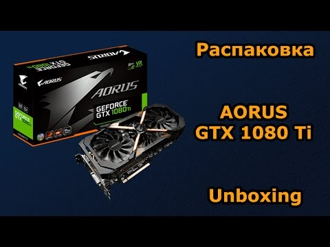 Gigabyte | AORUS GeForce GTX 1080 Ti распаковка (unboxing) - анонс обзора и тестирования