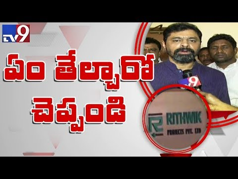TDP MP CM Ramesh faults IT raids on his companies - TV9