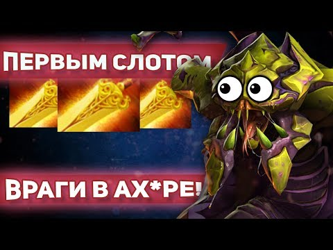 ВЕНИК И РАДИК 1 СЛОТОМ! | VENOMANCER DOTA 2