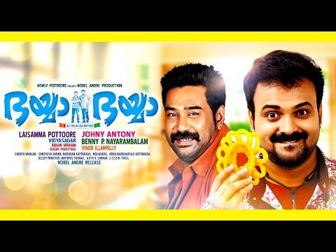 Bhaiyya Bhaiyya Malayalam Movie by Johny Antony Ft. Kunchako Boban, Biju Menon, Nisha Aggarwal