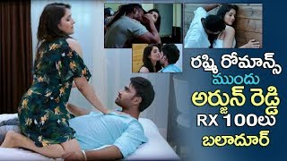 Anthaku Minchi Movie New Trailer | Rashmi Gautam | Jai | Latest Telugu Trailers 2018 | TT