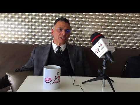 """ضيف """"المغرب الآن"""" : فوزي سير رئيس جماعة أولاد بوساكن"""