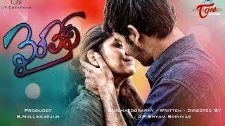 My Life    Telugu Short Film 2017    By Ap Shyam Srinivas