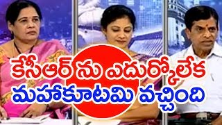 TRS Government Failure In All Ways Says TJAC Venkat Reddy #4 | #SunriseShow