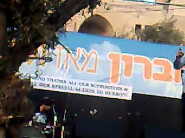 חיים ישראל במערת המכפלה סוכות 2011