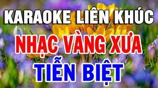Karaoke Liên Khúc Rumba - Trữ Tình - Nhạc Sến   Nhạc Sống Karaoke Bolero - Hòa Tấu   Trọng Hiếu