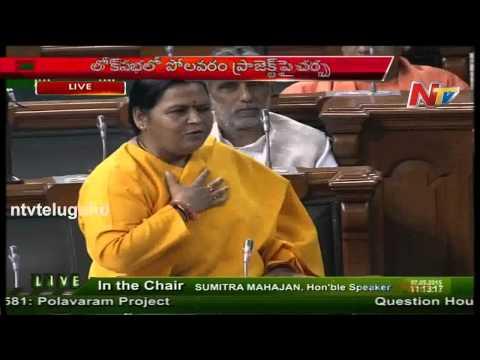 Uma Bharti Powerful speech on Polavaram Project in Lok Sabha