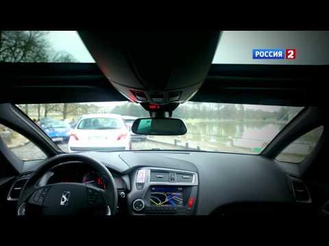 Тест-драйв Citroen DS5