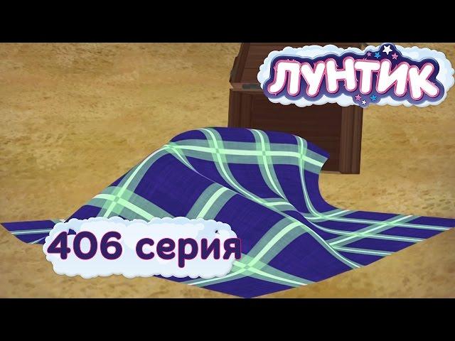 Лунтик - Новые серии - 406 серия. Чужой сундук