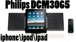  Philips DCM3065