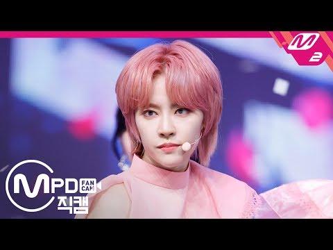 Download MPD직캠 공원소녀 미야 직캠 'Pinky StarRUN' GWSN MIYA FanCam | @MCOUNTDOWN_2019.3.14 Mp4 baru