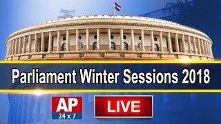 Parliament Winter Session 2018 - Chairman Venkaiah Naidu - AP24x7 - netivaarthalu.com