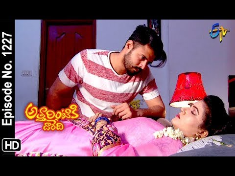 Attarintiki Daredi   10th October 2018   Full Episode No 1227   ETV Telugu